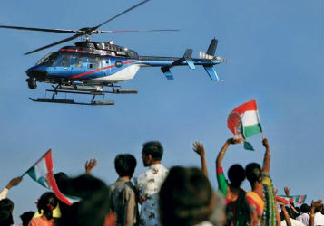 Helicopter for Election Campaign